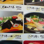 5877433 - 寿司メニュー