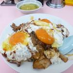 重松飯店 - 焼豚玉子飯(中)(