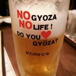 餃子バル 餃子家 龍 - ジョッキにも、NO GYOZA NO LIFE!