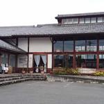 釜の上農園村 - 2016/11 釜の上農園村レストラン