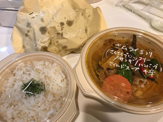 スープ カレー テイクアウト