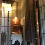 レストラン ル・フィザリス -