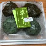 三都屋菓舗 - 料理写真:朝生菓子4個520円(税込)