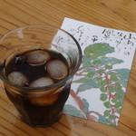 桂茶屋 - サービスのアイスコーヒー♪