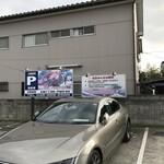 廻転寿司 海鮮 - 【2016.11.4】近くの駐車場。