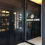 アンパスカフェ - アンパスカフェ