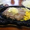 坊ちゃん - 料理写真:ジャンボステーキ