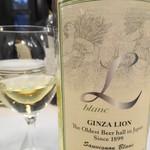 ライオン クラシックホール - 白ワイン