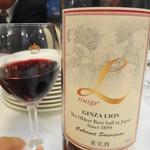 ライオン クラシックホール - 赤ワイン