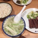 利久 - 牛タン定食