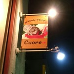 みんなdeイタリアン Cuore - 看板も可愛い♪