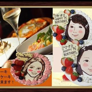 サプライズにご利用できるコース☆3,800円