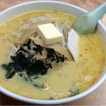 味の札幌 大西 - 味噌カレー牛乳ラーメン 830円
