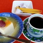 伊万里 櫓庵治 - デザート コーヒー