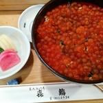 喜鮨 - いくら丼大盛り