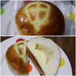 58788199 - ふわとろクリームパン(144円)