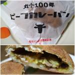 58788201 - 丸十ビーフカレーパン(195円)