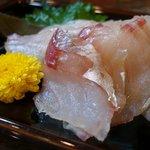 桂川 - 鱈の昆布〆