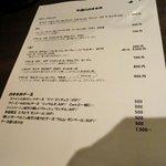 5879735 - ワインとチーズ