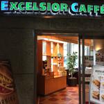エクセルシオール カフェ -