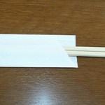 中華料理天鳳 - お箸