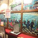 横濱 一品香 - 横浜の開港当時の絵?みたい。