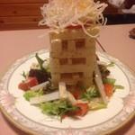 パパサンキュー - 遊び心満載の大根サラダ