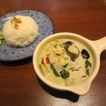 タイ料理 アジアンダイニング ワルンプアン サタニー - ゲーン・キョウ・ワン(グリーンカレー)