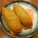 """杵屋 - 定食のご飯は """"いなり""""か """"かやくご飯""""が選べます♥ (*≧∀≦*)"""