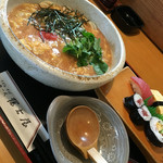 58796918 - 明太子の卵とじうどん(寿司定食)1300円