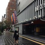 麺屋 青空  - 文楽劇場能勢の向かいにあります