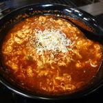 焼肉ハラミハウス - 料理写真:たんたん麺(辛さ50倍) 700円