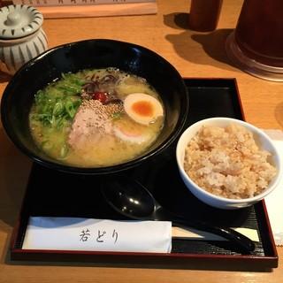 恵比寿 若どり - 博多鶏塩そば850円、生姜ごはん150円