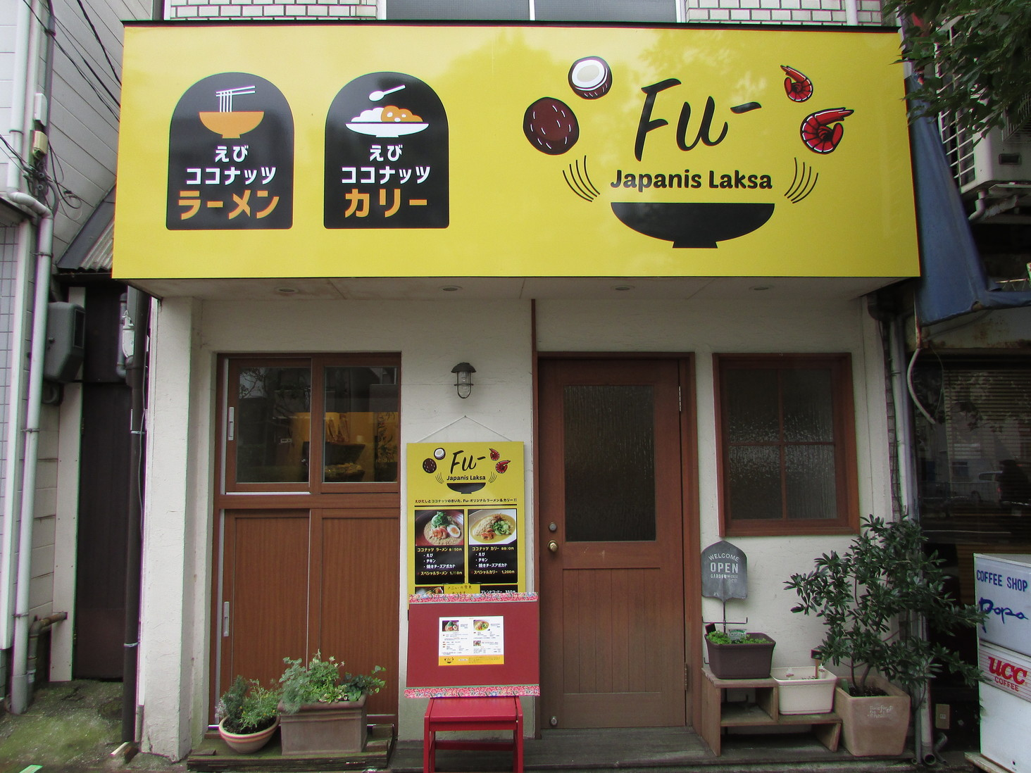 Fu-(Japanis Laksa)