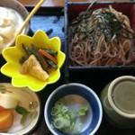 お食事・喫茶 渓谷 - 料理写真:
