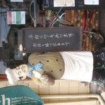 神戸の洋食屋さん - お店の名物?