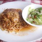 神戸の洋食屋さん - あらびきミートソースパスタとサラダ