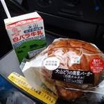 セブンイレブン - 料理写真:白バラ牛乳 91円と大山どり南蛮バーガー 350円