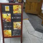 58803167 - 2016.11 大須万松寺商店街の中にあります。