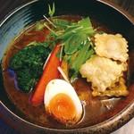 ラビオリと水菜のスープカレー