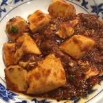 58805144 - 正宗麻婆豆腐