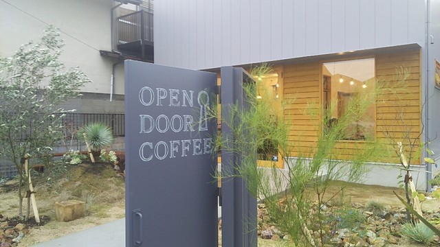 OPEN DOOR COFFEE