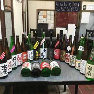 全国各地の地酒(純米酒)500円均一