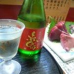 土佐鮨処康 - 赤野 純米吟醸