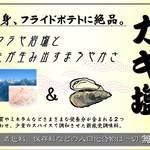 カトマンドゥ - 当店オリジナル商品
