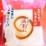 栗尾商店 - 西武高槻店の銘菓コーナー【卯の花がき】さんにて購入
