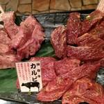 炭火焼肉 ばた - 料理写真:2016.11本気のお試しコースのお肉!!