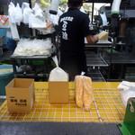 岡本とうふ店  - 豆腐と揚げ