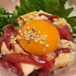 大国ホルモン - 桜ユッケ