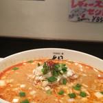 担担麺 胡 - standard担々麺。山椒の方も美味しそうだった
